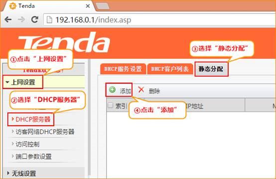 说明: C:\Users\Hoffa\Desktop\官网资料补充工作\E10\截图02.png