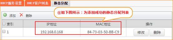 说明: C:\Users\Hoffa\Desktop\官网资料补充工作\E10\截图04.png