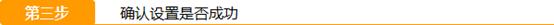 说明: C:\Users\Hoffa\Desktop\3333 (1).png