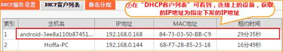 说明: C:\Users\Hoffa\Desktop\官网资料补充工作\E10\截图05.png