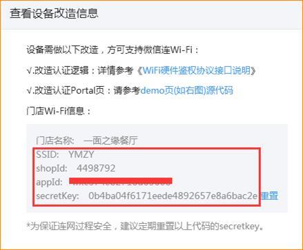 说明: C:\Users\Hoffa\Desktop\QQ截图20160512195335 (1).png