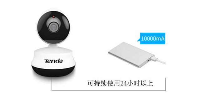 看家护店防泄露,腾达智能摄像头C60+给你非一般的安全感