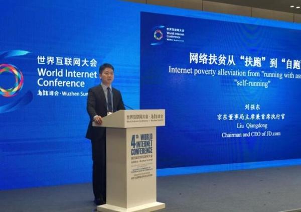满满正能量:刘强东呼吁富起来的人去帮助贫困人口