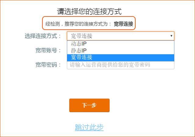 干货贴|路由器WAN口获取不了IP地址怎么办?