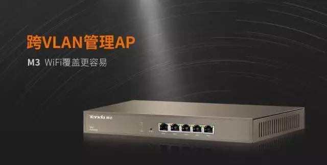 腾达无线AP助力菏泽温泉水世界酒店实现WiFi全覆盖