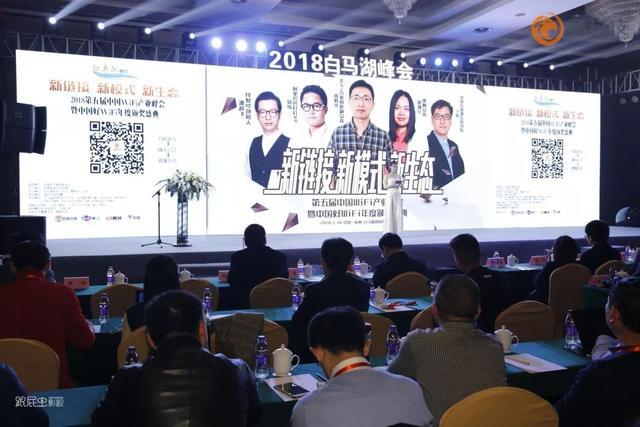 """实至名归!腾达别墅路由nova荣获2017中国好WiFi""""年度产品奖"""""""