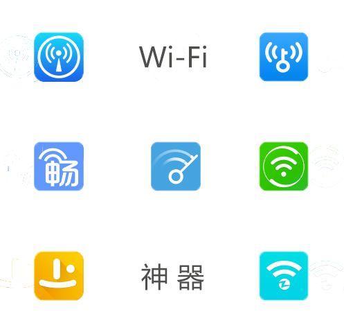 除了上网,WiFi还改变了你哪些生活习惯?