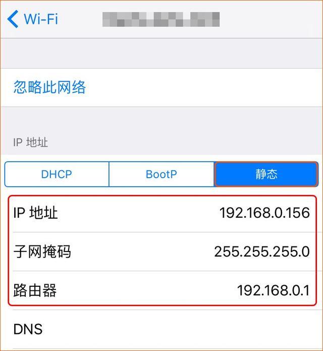 涨姿势|密码正确却连不上WiFi的解决办法