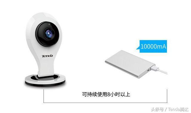 腾达智能WiFi网络摄像机来袭,自带热点+无网录像