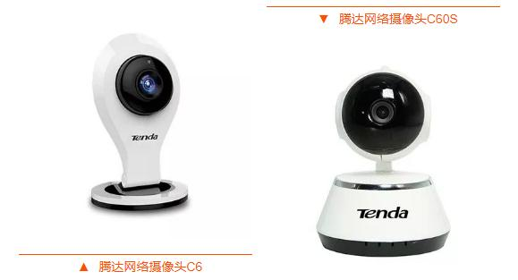 实用贴|腾达摄像头视频加载卡、设备离线类问题&解决方法