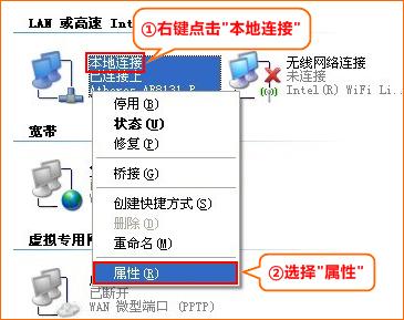说明: http://tenda.com.cnhttp://www.tenda.com.cn/userfiles/WordToHtml/功能配置/腾达(Tenda)NH316-怎么设置热点信号放大模式上网?.files/image003.jpg