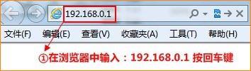说明: http://www.tenda.com.cnhttp://www.tenda.com.cn/uploadfile/FAQ/N310/24.jpg
