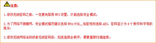说明: C:\Documents and Settings\ccx\桌面\image024.png