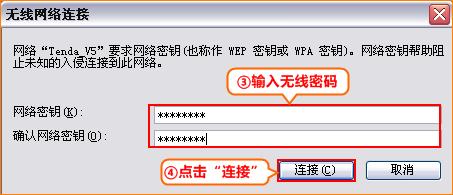 说明: E:\450M系列FAQ\11.png
