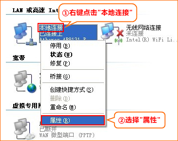 说明: 说明: http://www.tenda.com.cnhttp://www.tenda.com.cn/uploadfile/FAQ/N310/5.jpg