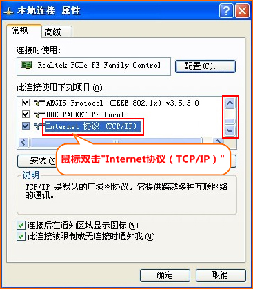 说明: 说明: http://www.tenda.com.cnhttp://www.tenda.com.cn/uploadfile/FAQ/N310/6.jpg