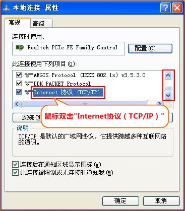 说明: http://www.tenda.com.cnhttp://www.tenda.com.cn/uploadfile/FAQ/N310/6.jpg